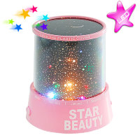"Проектор-ночник ""STAR BEAUTY"""