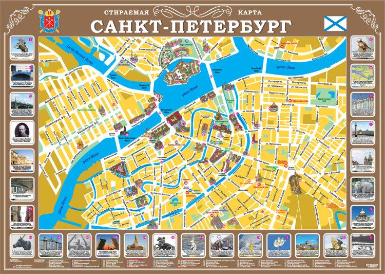 Как сделать карту санкт-петербурга 52