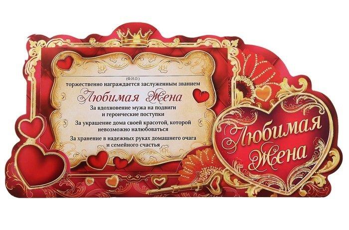качестве основного, поздравительные открытки с днем свадьбы для жены эту темную ночь