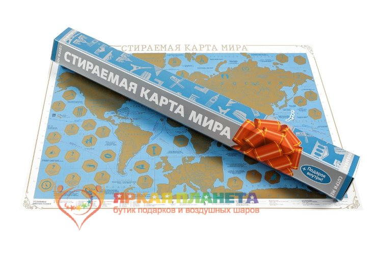 "Скретч-карта мира ""Color Edition"" (голубая)"